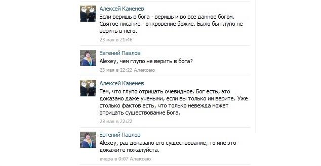 ВКонтакте, 21-й век