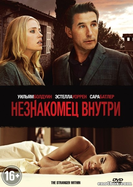 Незнакомец внутри / The Stranger Within (2013/WEB-DL/WEB-DLRip)