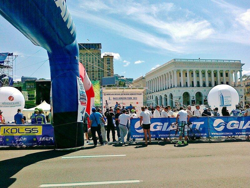 Публика на промежуточном финише велогонок