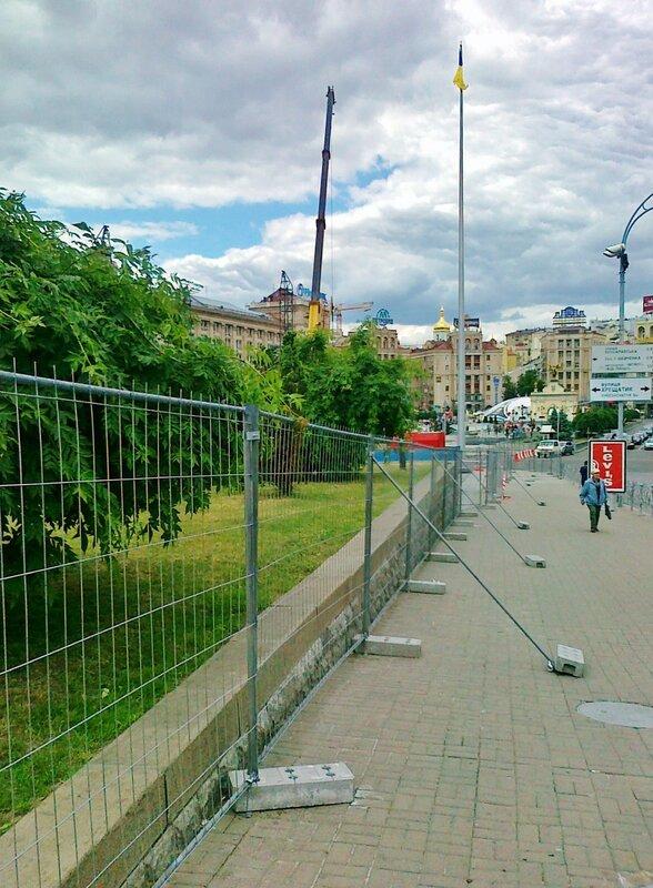 Ограждение фан-зоны на Майдане Незалежности