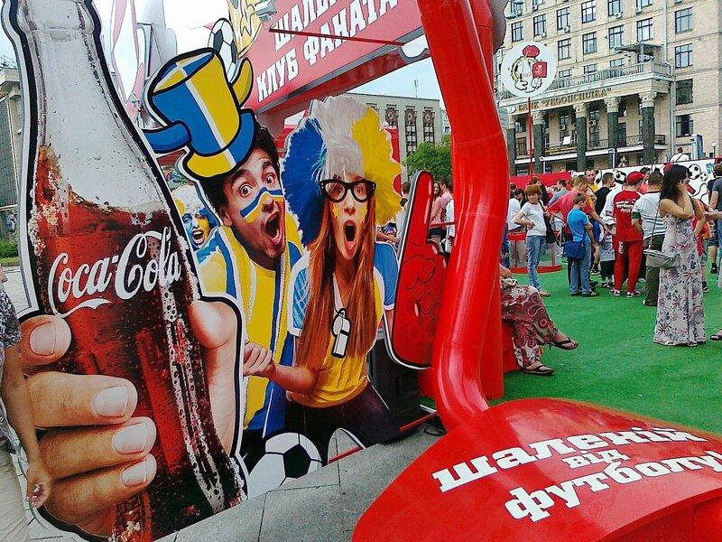 Вход в клуб фаната на Майдане Незалежности
