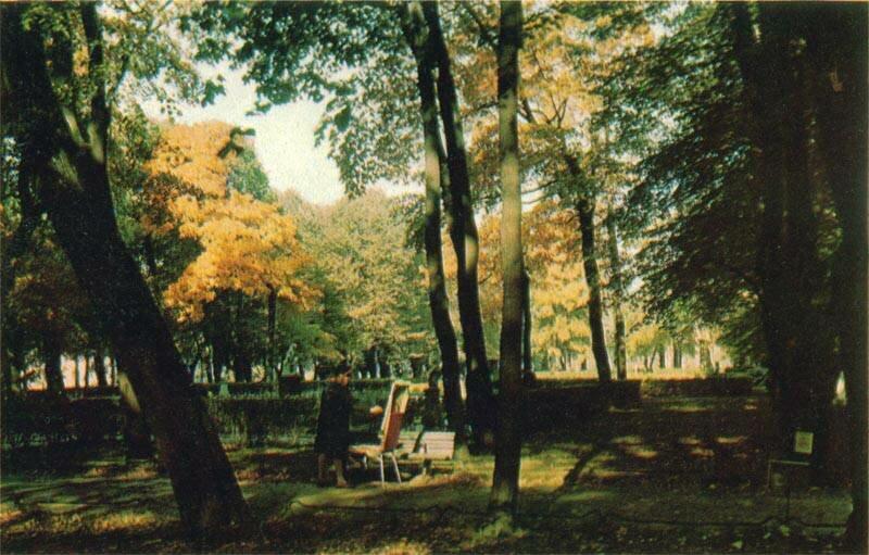 Летний сад, осень 1971 года.