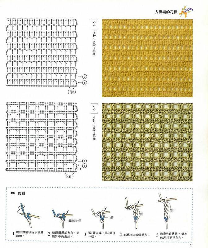Лучшие схемы вязания для детей в ... схемами рисунков.  Скачать схемы по вязанию Вязание.  Вязание для детей - Крючок...