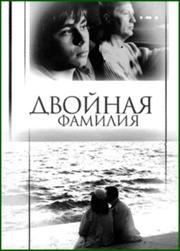 http//img-fotki.yandex.ru/get/6309/508051939.22/0_19b90c_c0cf5a4e_orig.png