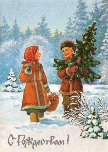 Санта-Клаус Santa Claus дед мороз новый год откртыки снегурка снегурочка старый русский стиль старинные открытки