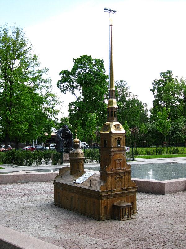 Мини-Петербург