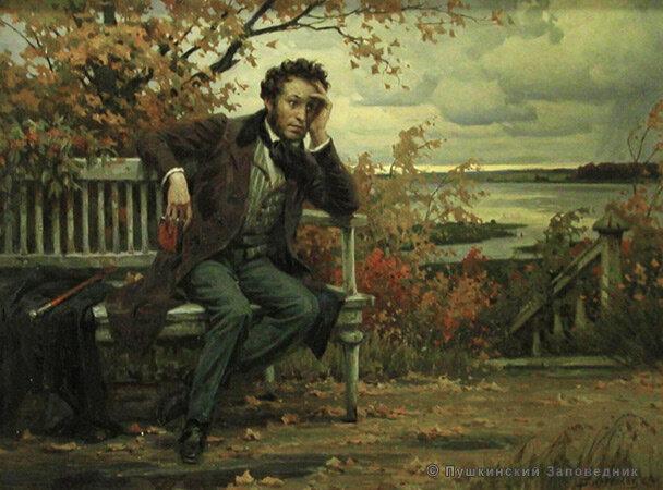 Именно в поэзии отражается...  Картинка 5. Все творчество Пушкина состоит из произведений различных тематик.