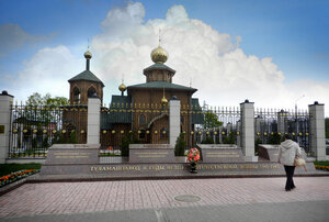 Храм во имя святого равноапостольного князя Владимира.