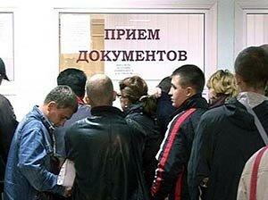 Записаться на регистрацию транспортного средства в Приморье теперь можно по телефону