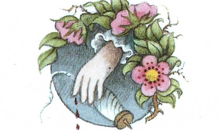 Спящая красавица. DDR