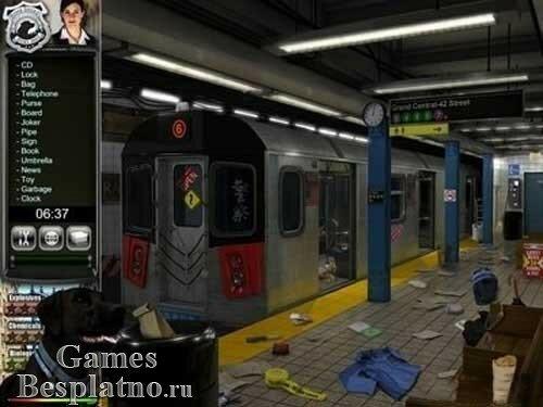 Bomb Squad New York: Duke and I