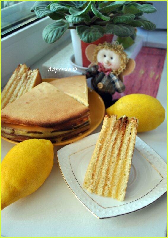 Торт-пирог Лимон