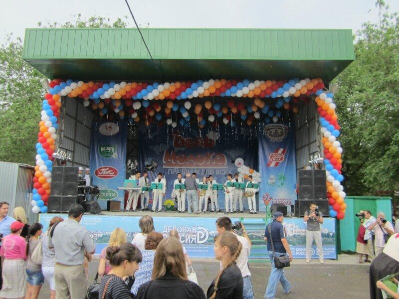 День молока 2012 Волгоград фото