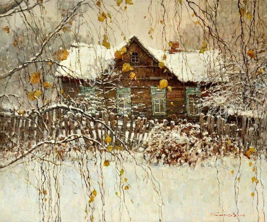 Валентин Коротков - ранняя зима, 2007