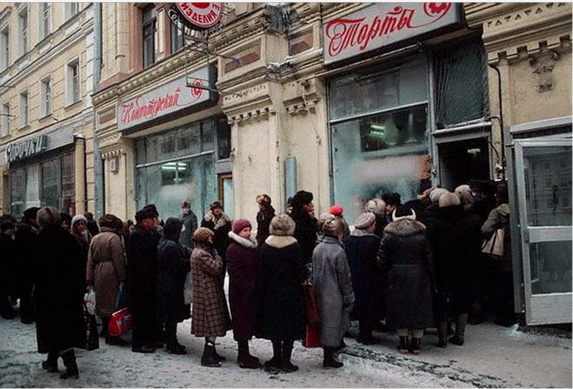1986. Очередь за тортами. Москва