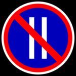Стоянка запрещена по четным числам месяца