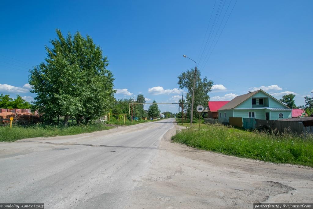 Посёлок Колывань