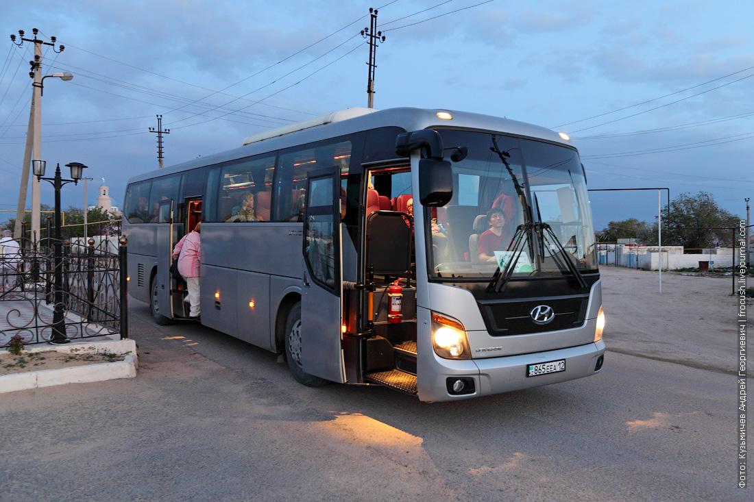 экскурсионный автобус в Форт-Шевченко