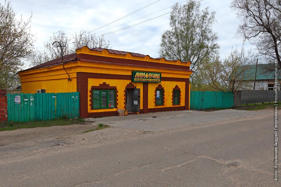 магазин в Козьмодемьянске