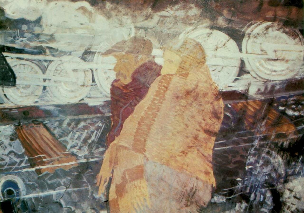Вдоль железной дороги, 1932 Деркович Дьюла (1894-1934)