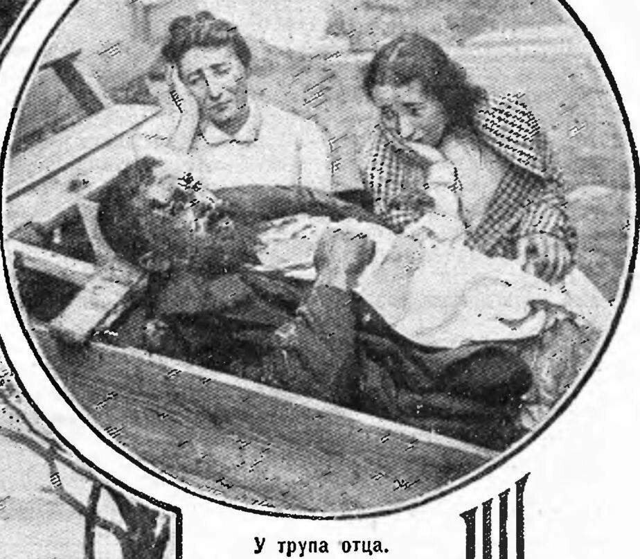 У трупа отца. Погром в Белостоке. 1906г.