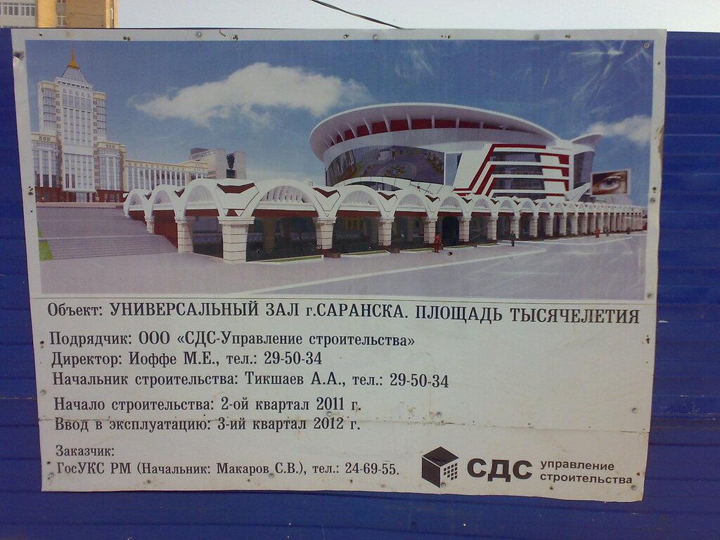 http://img-fotki.yandex.ru/get/6310/108732044.c/0_76a9d_c0d5b54f_XXL.jpg