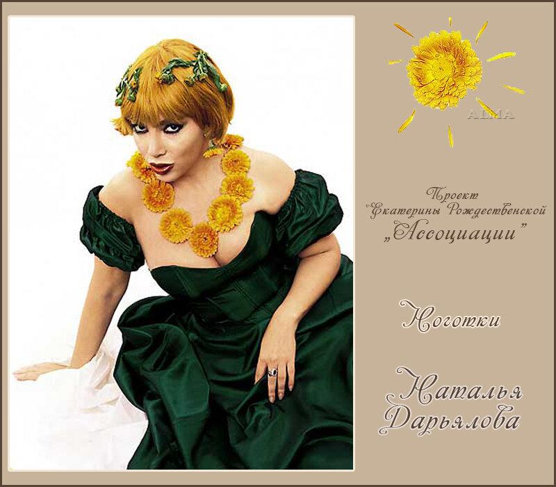 http://img-fotki.yandex.ru/get/6310/121447594.11d/0_8c952_2804a50a_XL.jpg