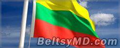 Викторина о Литве