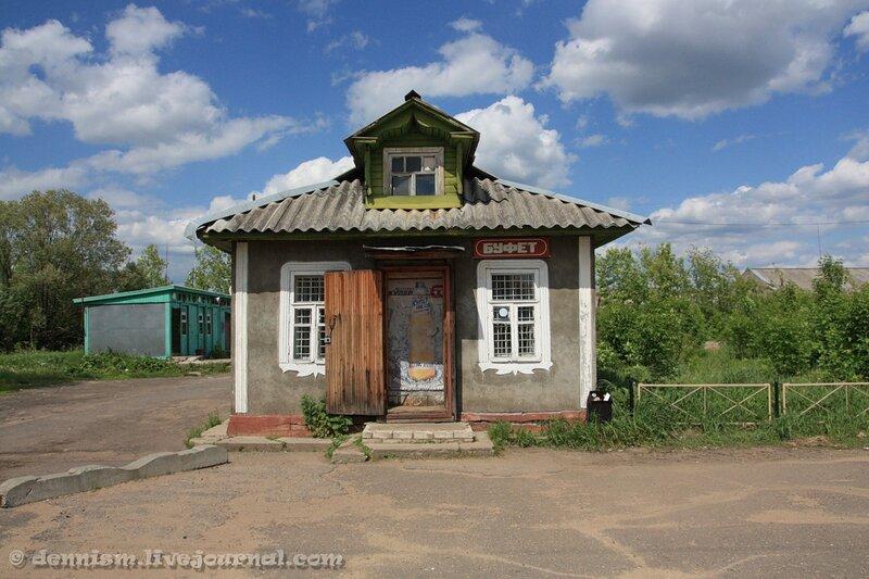 Станция Калязин. Буфет.