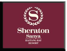 Китай о. Хайнань. Бухта Хайтангбей. Sheraton Sanya Haitang Bay Resort 5*