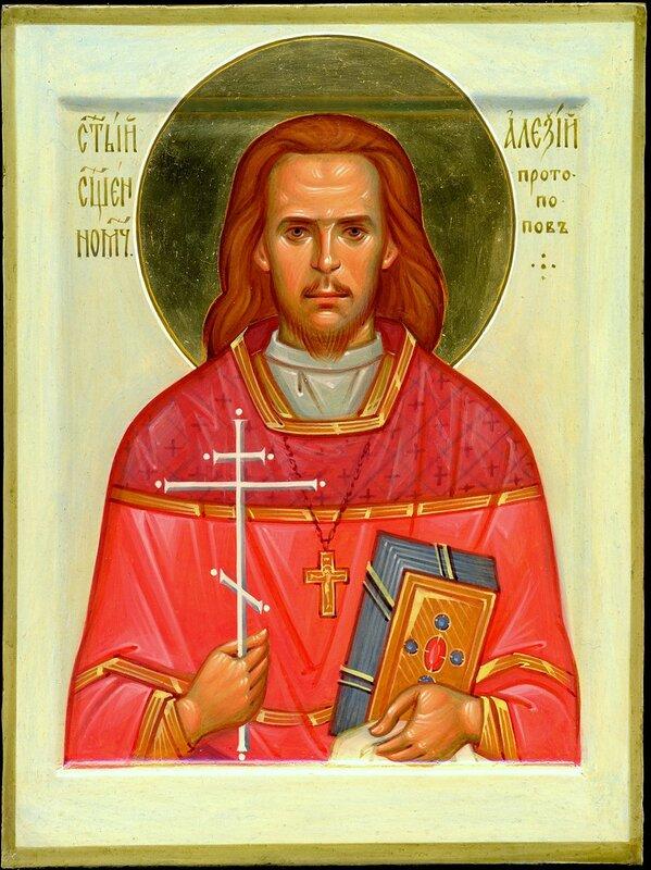 Священномученик Алексий Протопопов. Иконописец Наталия Пискунова.