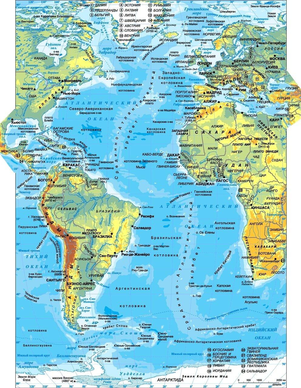 Океаны и моря у берегов южной америке