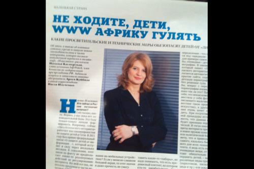 http://img-fotki.yandex.ru/get/6310/139483201.7/0_aaa5a_f4db0cc7_L.jpg
