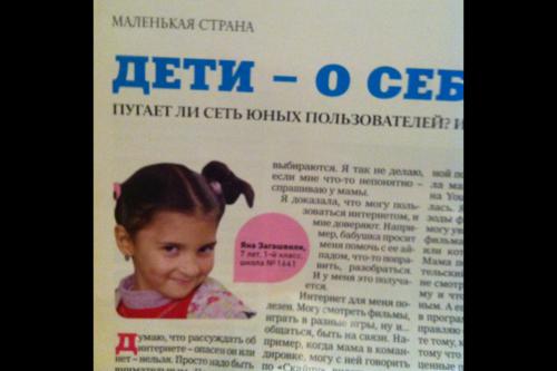 http://img-fotki.yandex.ru/get/6310/139483201.7/0_aaa5b_b223937_L.jpg