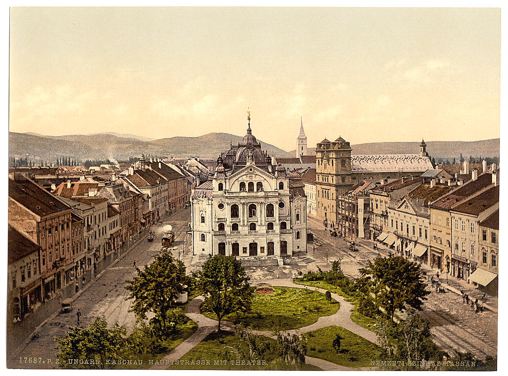 0 6656c ef6a16ad orig Венгрия в 1890   1900 годах