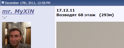 http://img-fotki.yandex.ru/get/6310/30056330.2a/0_98215_762baaad_L.jpg