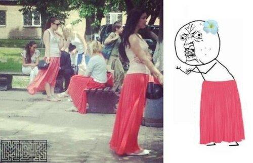 длинные юбки, прикольная картинка