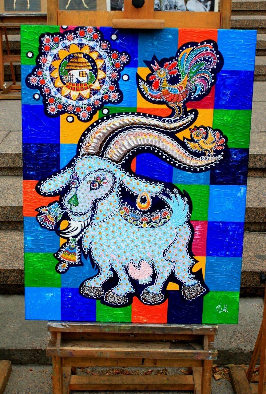 Коза живопись картина