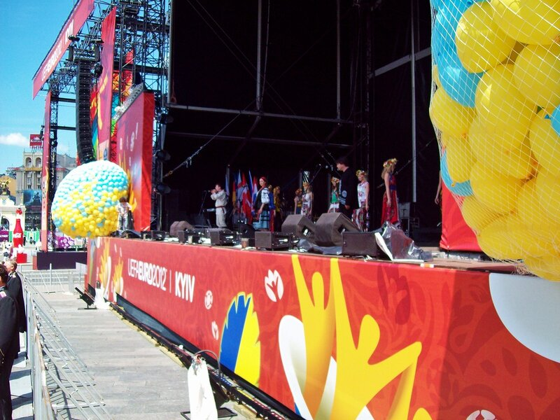 Открытие фан-зоны Евро 2012 на Майдане Незалежности