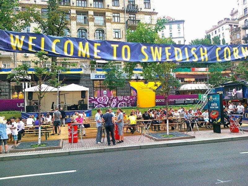 Шведский уголок в фан-зоне Евро 2012 на Крещатике