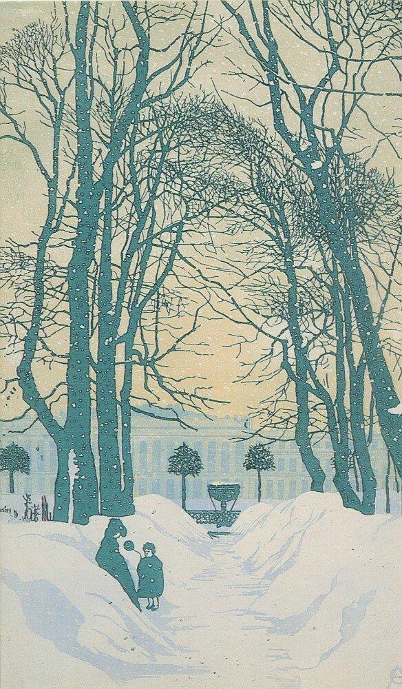 А. Остроумова-Лебедева. Петербург. Летний сад зимой. 1902