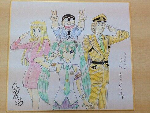 Хатсунэ Мику, вокалоиды, Kyary Pamyu Pamyu, популярная манга, Hatsune Miku, жиробасина, Кьярочка