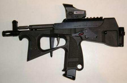 Пистолет-пулемет ПП-2000 - Россия