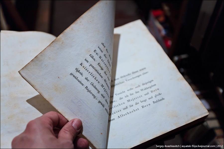 Научная библиотека музея Херсонеса