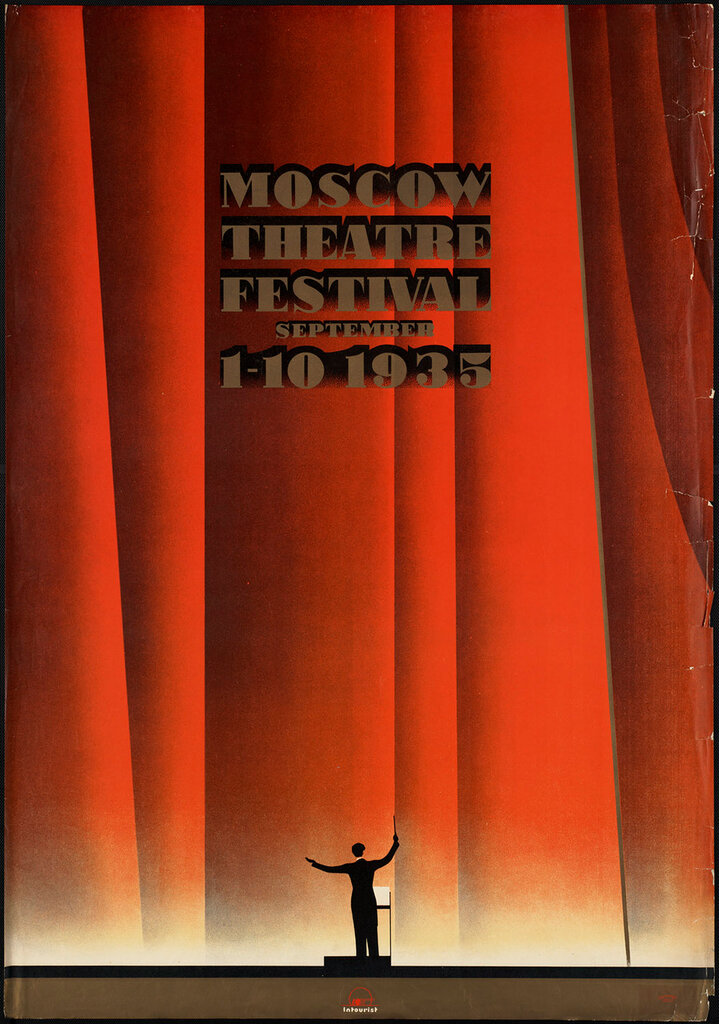 Moscow Theater Festival 1935