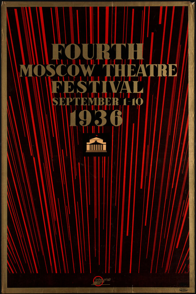 Fourth Moscow Theater Festival 1936