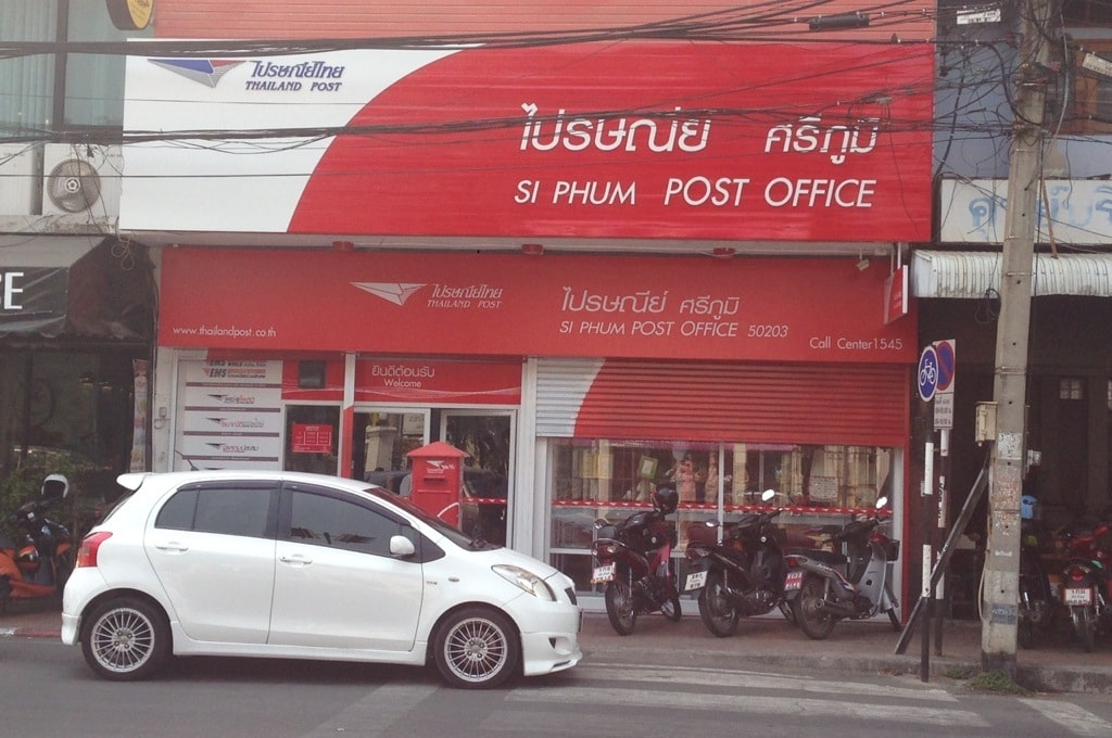 Почтовое отделения в Таиланде