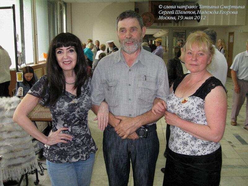 Вятское землячество - 2012