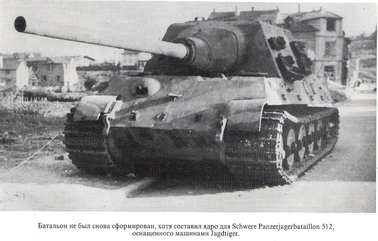 ...(H): Классификация: истребитель танков Боевая масса, т: 75,2 Компоновочная схема: моторное отделение сзади...