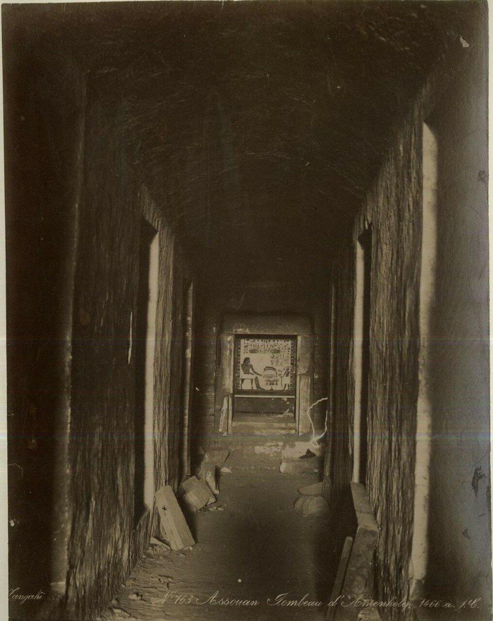 Асуан. Могила Аменхотепа